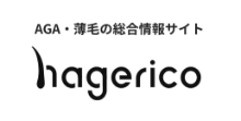 AGA・薄毛の総合情報サイト